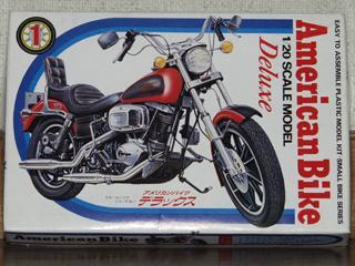 american-bike-de-luxe-1-20.jpg