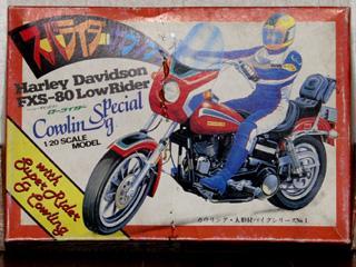 fx-80-low-rider-1-20.jpg