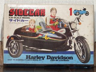 fx-80-low-rider-sidecar-1-20.jpg