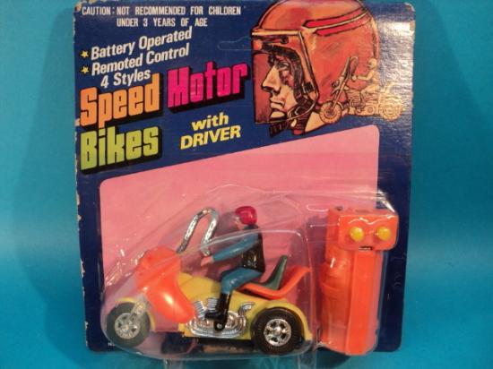 speed-motor-bikes-jouets-harley-toys-2.jpg
