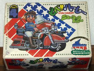 sunny-jouets-harley-toys-5.jpg