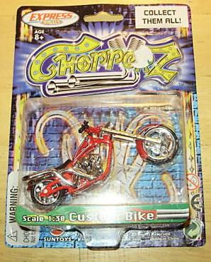 suntoys-international-co-jouets-harley-toys-1.jpg
