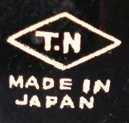 t-n-nomura-jouets-harley-toys-1.jpg