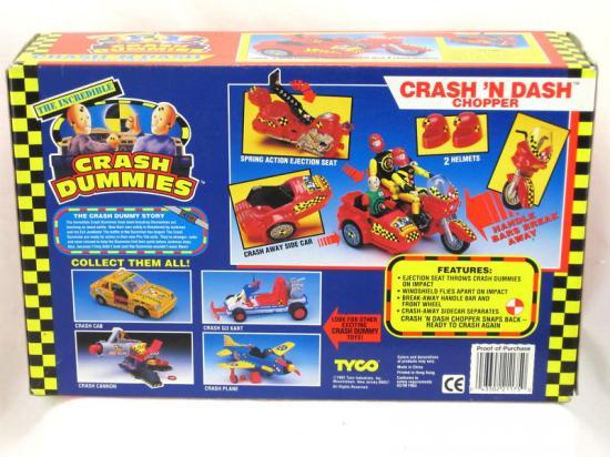 tyco-jouets-harley-toys-2.jpg