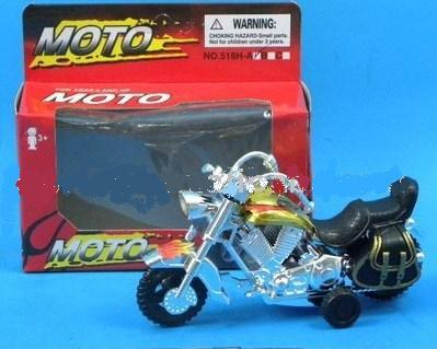 xinguangwei-toys-trading-co-jouets-harley-toys.jpg